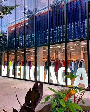 balenciaga miami photovoltaic curtain wall onyx solar